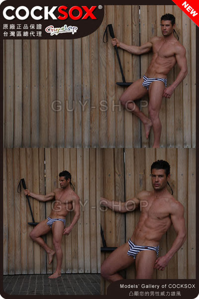 【低腰條紋三角褲】澳洲 COCKSOX Stripe Brief 低腰條紋三角褲 藍白條紋 CX01NAWH