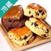 英式鬆餅6個/盒(70g±5%/個)【愛買冷藏】