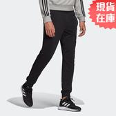 ★現貨在庫★ Adidas ESSENTIALS 3-S 男裝 長褲 休閒 經典 縮口 黑 【運動世界】 FI0861