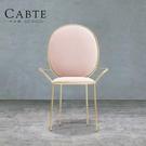 桌椅 北歐風粉色餐椅咖啡廳桌椅餐廳椅酒店凳公主金屬椅成人椅子靠背凳  星河光年DF