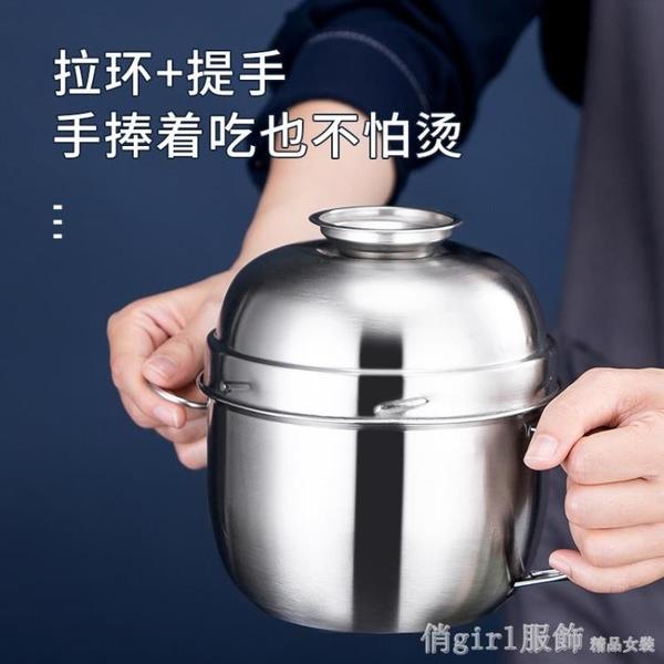 304加厚不銹鋼大號飯盒圓形雙層快餐杯便當盒泡面碗分格餐盒飯缸 中秋節好禮