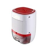 除濕機除濕機家用迷你抽濕機臥室靜音地下室除濕器吸濕去濕干燥機回南天 春季新品