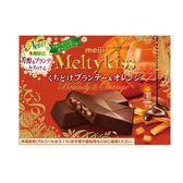 明治Meltykiss巧克力-白蘭地柑橘60g【愛買】