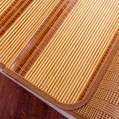 席子涼席單人學生宿舍上下鋪可折疊90cm寢室單人床夏季竹席0.9m床 可可鞋櫃