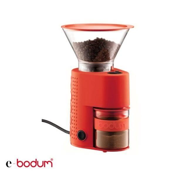 丹麥Bodum《e-bodum》多段式磨豆機(黑) 26350302B / (紅) 26350302R