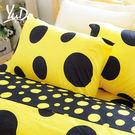 【多款任選】精梳棉美式信封式薄枕套兩入-台灣製造-YuDo優多