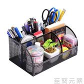 得力文具創意時尚筆座筆架辦公用品收納盒多功能網紋組合筆筒 至簡元素