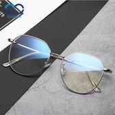 太陽眼鏡 素顏眼鏡框古金屬 台北日光
