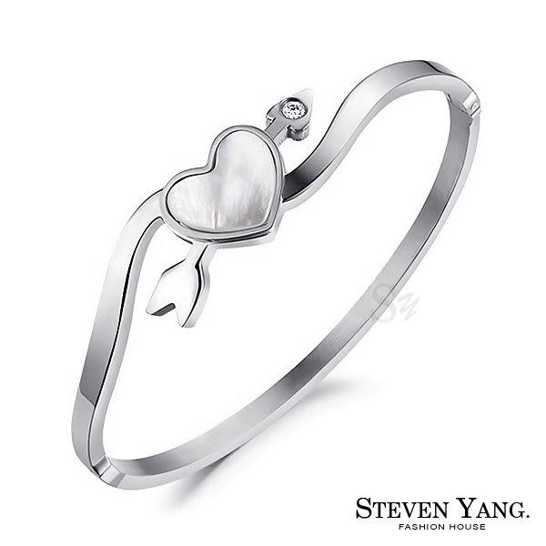 手環STEVEN YANG西德鋼飾「愛神之箭」愛心 銀色款*單個價格*
