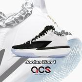 Nike 籃球鞋 Jordan Zion 1 PF 黑 白 Zion Gen 男鞋 錫安【ACS】 DA3129-002