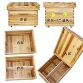雙12購物節   中蜂意蜂蜜蜂煮蠟蜂箱平箱1.5厚十框標準杉木箱養蜂工具   mandyc衣間