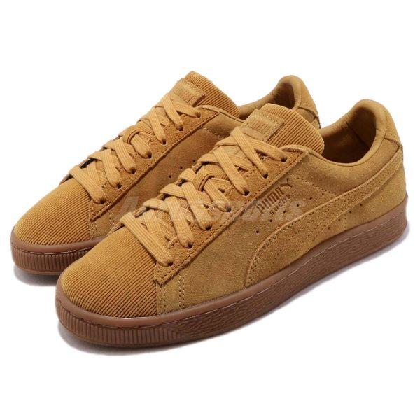 Puma 休閒鞋 Suede Classic Pincord 麂皮 黃 咖啡 基本款 男鞋 女鞋 運動鞋【PUMP306】 36623503