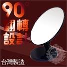 台灣製!A01太空鏡.圓形桌鏡.化妝鏡-單入(不挑色)[54828]