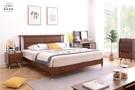 【新竹清祥傢俱】NBB-55BB06-北歐輕奢五尺實木床架 雙人床架 全實木 無印 臥室 5*6
