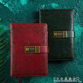 帶鎖的密碼本子日記本歐式手帳本學生創意筆記本子文具用品復古記事本子成人 水晶鞋坊