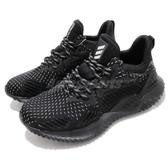 adidas 慢跑鞋 Alphabounce Beyond J 黑 銀 舒適緩震 襪套式 女鞋 大童鞋 運動鞋【PUMP306】 B42268