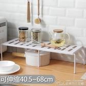 可伸縮置物架 廚房用品收納架櫥櫃分層收納架省空間調味架 【快速出貨】YYJ