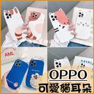 可愛貓耳朵 OPPO Reno6 Reno5 Pro Reno4 5G 超可愛橘貓 手機殼 小蠻腰 卡通保護套 軟殼 有掛繩孔