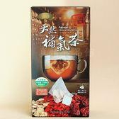里仁天然補氣茶6g x15包