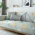 坐墊 沙發墊夏季涼席墊夏天冰絲涼墊防滑四季通用沙發套全包萬能套定做