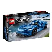76902【LEGO 樂高積木】speed 賽車系列 - McLaren Elva