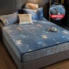 床罩 珊瑚法蘭絨床笠單件加絨床罩冬季床墊套罩防滑固定保護套床單【幸福小屋】