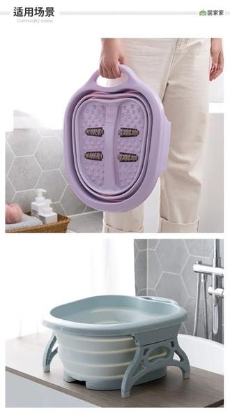 居家家折疊泡腳盆加高按摩足浴盆塑料洗腳桶大號家用足浴桶泡腳桶 MKS免運