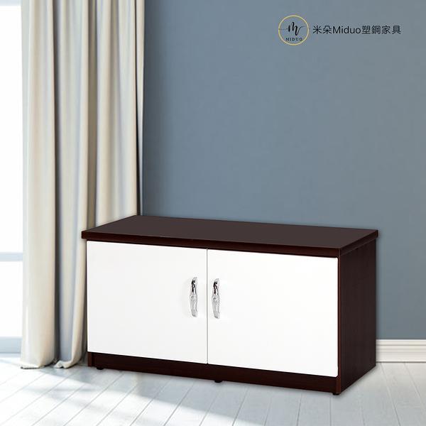 【米朵Miduo】2.7尺塑鋼座鞋櫃 穿鞋櫃 防水塑鋼家具