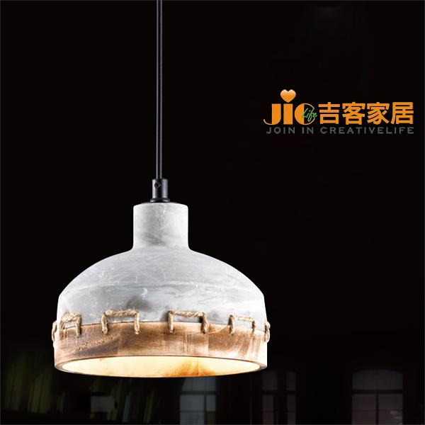 [吉客家居]吊燈 - DK-172-721 仿清水模 +木質造型時尚簡約北歐復古工業美式鄉村餐廳玄關民宿咖啡館