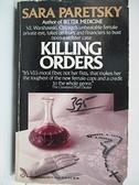 【書寶二手書T7/原文小說_A2Z】Killing Orders_Sara Paretsky