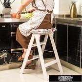 折疊梯實木創意折疊凳簡約折疊梯凳廚房凳便攜小凳子折疊家用板凳高凳子 【全館免運】