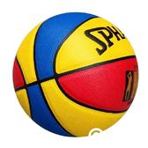 真皮籃球幼兒園小學生專用五號小孩正品4-5-67號寶寶藍球