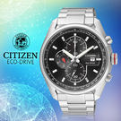 CITIZEN 星辰手錶專賣店 CA0360-58E 男錶 Eco-Drive光動能 不鏽鋼錶殼錶帶 強化礦物玻璃鏡面 防水100米