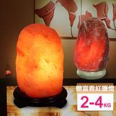 【鹽夢工場】玫瑰鹽燈兩入組(玫瑰2-4kg|富貴紅2-4kg)