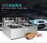 關東煮鍋 關東煮機器商用電熱麻辣燙鍋商用雙缸丸子機串串香小吃設備電煮鍋T