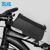 山地車自行車包前梁包公路車包騎行裝備馬鞍包上管包 「潔思米」