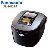 【限時優惠】Panasonic 國際牌 SR-HB184 10人份日製IH微電腦電子鍋