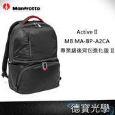 ▶雙11折300 Manfrotto Active II MB MA-BP-A2CA 專業級後背包進化版 II 正成總代理公司貨 相機包 送抽獎券