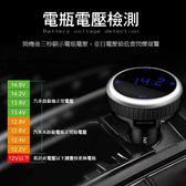 多功能 汽車助理器 CBT69 FM發射器 藍牙接收器 車用mp3 車充 快充 電瓶檢測 尋車定位 免持通話