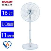 【SANLUX台灣三洋】16吋DC遙控電風扇EF-16DRA