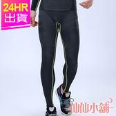 任一件再75折 BIG-O SPORTS 訓練褲 黑灰 M~XL 男款 素色提臀透氣塑身 緊身褲 籃球內搭褲 彈性舒適