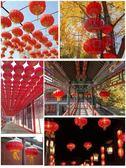 新年大紅燈籠掛飾喜慶防水鐵口裝飾【極簡生活觀】