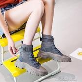 馬丁靴女馬丁靴女鞋秋季新款潮鞋網紅秋款靴子秋鞋百搭英倫風秋冬短靴YTL  【快速出貨】