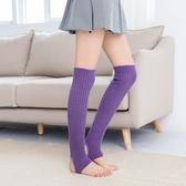 素色 保暖 針織 踩腳襪 堆堆襪 舞蹈 長筒襪 襪子【FS047】 ENTER  10/25