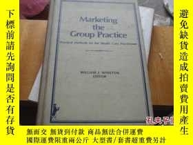 二手書博民逛書店marketing罕見the group practiceY25