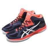 Asics 排羽球鞋 V-Swift FF Cluster MT 藍 橘 高筒 輕量透氣 男鞋 運動鞋【PUMP306】 TVR4935801