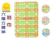黃色小鴨六層立體紗浴巾~可當嬰兒被、蓋毯~100%純棉透氣佳吸水強810704