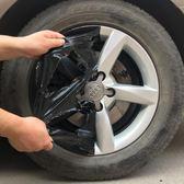 汽車輪轂噴膜 可撕自噴漆車身輪胎輪轂改色輪轂修復亮光磨砂黑漆 酷動3C城 igo
