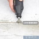 電動清縫錐 清縫工具電動地磚美逢瓷磚美縫專用清縫錐美縫劑施工開