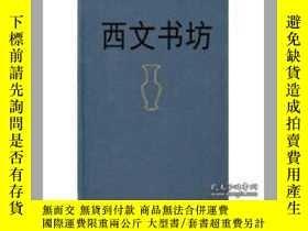 二手書博民逛書店【罕見】1960年 Marks & Monograms on E